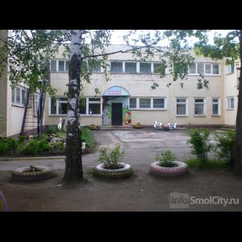 Детский сад №44 Красная Шапочка