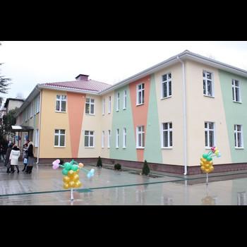 Детский сад № 45 Солнышко