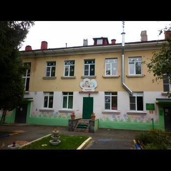 № 88 Детский сад