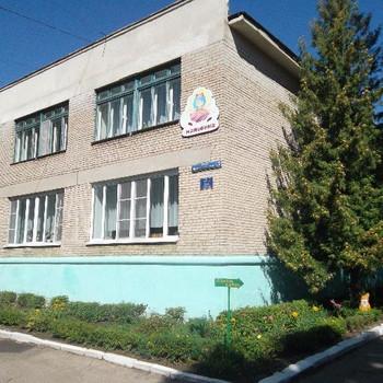 Детский сад № 141