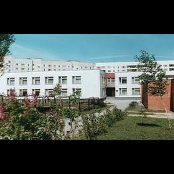 Детский сад Прогимназия № 1 для Детей Дошкольного и Младшего Школьного Возраста