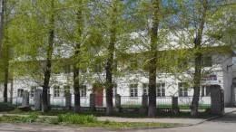 Детский сад № 18 Аленушка