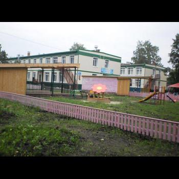 Детский сад № 90 Медвежонок