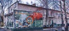 Детский сад № 111 Рябинушка