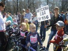 Детский сад № 156 Волжаночка