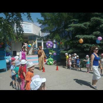 Детский сад № 207 Катюша