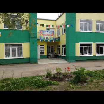 Детский сад общеразвивающего вида № 8 МДОУ