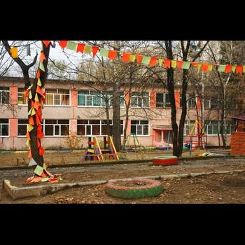 Детский сад № 82 г. Хабаровск МДОУ