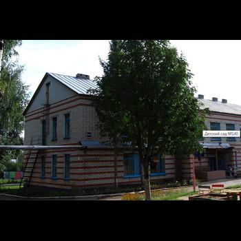 Детский сад № 140
