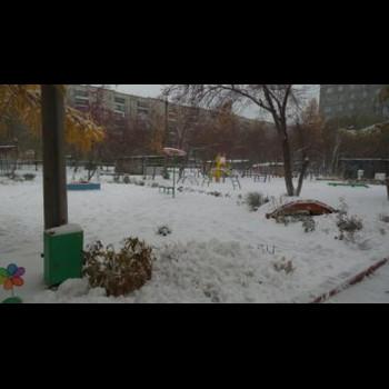 Детский сад № 57 МДОУ