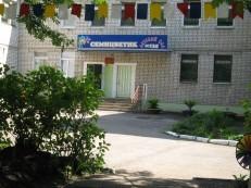 Детский сад № 0135