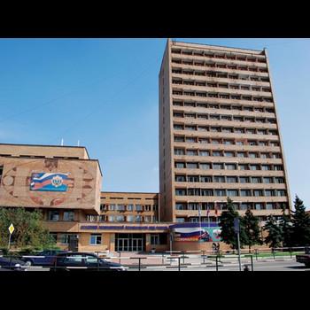 Академия экономической безопасности Министерства внутренних дел Российской Федерации