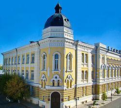 Астраханская государственная консерватория (академия)