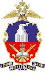 Барнаульский юридический институт Министерства внутренних дел Российской Федерации
