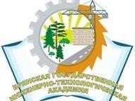 Брянская государственная инженерно-технологическая академия