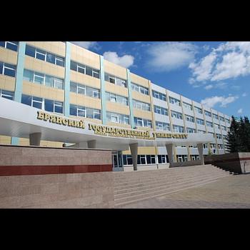 Брянский государственный университет имени академика И.Г. Петровского