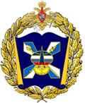 Военно-космическая академия им. А.Ф. Можайского