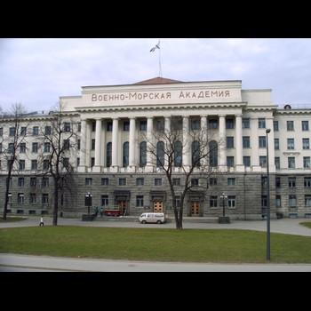 Военный учебно-научный центр ВМФ ВМА им. Н.Г.Кузнецова
