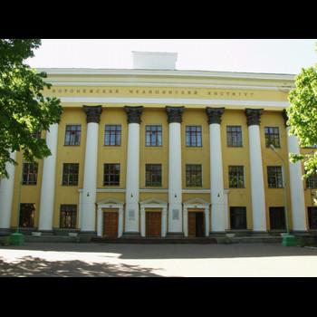 Воронежская государственная медицинская академия им. Н.Н. Бурденко