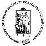 Государственный специализированный институт искусств