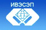 Филиал Санкт-Петербургского института внешнеэкономических связей, экономики и права в г. Москве