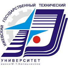 Ижевский государственный технический университет