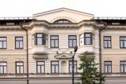 Казанская государственная консерватория (академия) имени Н.Г. Жиганова