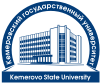 Кемеровский государственный университет