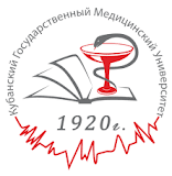 Кубанский государственный медицинский университет Минздрава России