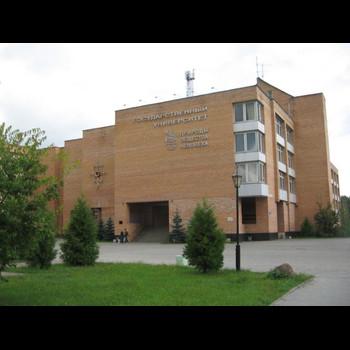 Международный университет природы, общества и человека Дубна