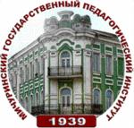 Мичуринский ГАУ - Социально-педагогический институт