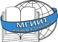 Московский государственный институт индустрии туризма им. Ю.А. Сенкевича