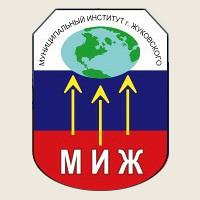 Муниципальный институт г. Жуковского