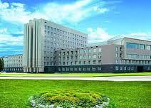 Новгородский государственный университет имени Ярослава Мудрого