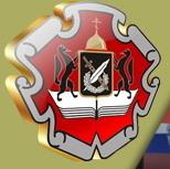 Новосибирский военный институт внутренних войск им. И.К. Яковлева МВД России