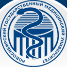 Новосибирский государственный медицинский университет Минздрава РФ