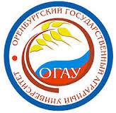Оренбургский государственный аграрный университет