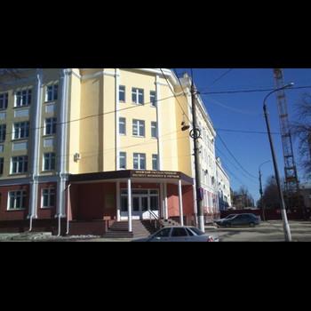 Орловский государственный институт экономики и торговли