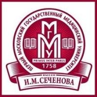 Первый Московский государственный медицинский университет им. И.М. Сеченова