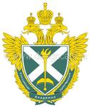 Российская таможенная академия