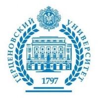 Российский государственный педагогический университет им. А.И. Герцена