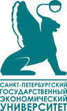 Санкт-Петербургский государственный университет экономики и финансов