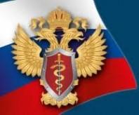Сибирский юридический институт ФСКН России