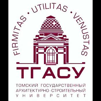 Томский государственный архитектурно-строительный университет
