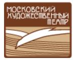 Школа-студия (институт) имени Вл.И. Немировича-Данченко при МХАТ им. А.П. Чехова