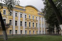 Ярославская государственная медицинская академия Минздрава России