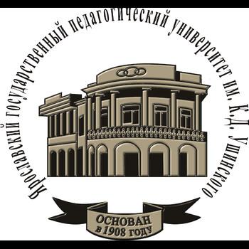 Ярославский государственный педагогический университет им. К.Д. Ушинского