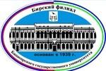 Бирская государственная социально-педагогическая академия