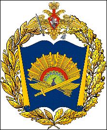 Филиал Военной академии РВСН им. Петра Великого