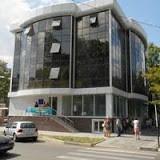 Кубанский институт международного предпринимательства и менеджмента